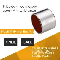 Best Steel Red Modified PTFE Cylindircal Bushes , Tin Or Copper Plated RoHS wholesale