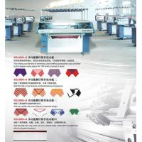 Best Computerized Needle Transfer Collar Knitting Machine wholesale