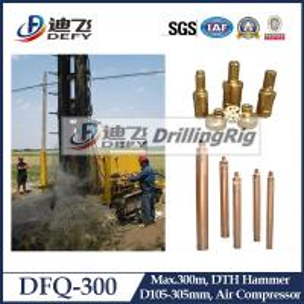 DFQ-300 DTH Hammer Impactor well Drilling Machine.jpg
