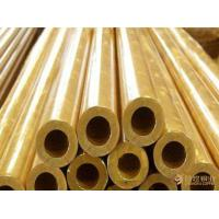 Best Water Pipe Brass Copper Tube C26200 Decoration Outer 10-200 mm Flexible wholesale