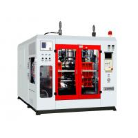 Best Toggle clamping system Extrusion Blow Molding Machine with view strip and fast cycle MP70DF wholesale