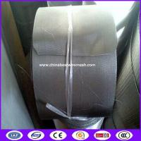 Buy cheap China 260X40 mesh 127mm Automatic Continous Belt Screen Filter Mesh with Fine filtration from wholesalers