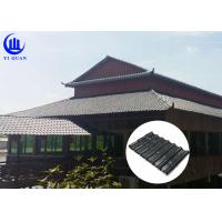 Cheap House Decoration Light Weight ASA Plastic Spanish Synthetic Resin Japanese Roof Tiles for sale