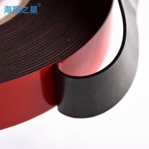 Best Waterproof PE Foam Tape , Structural Foam Glazing TapeHot Melt Adhesive wholesale