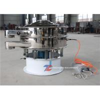 Best High frequency ultra-fine powder ultrasonic vibrating sieve machine wholesale