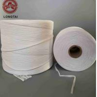 Buy cheap Polypropylene Filler For Electrical Cables PP Filament PP Fibrillated Yarn from wholesalers