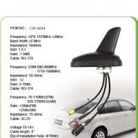 China Black AM FM Car GPS Antenna With 0.3M Sticker , SMA Male Connector on sale