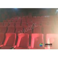 Best Special Effects Function Movie Theatre Seats / Chairs With Excited Feeling wholesale