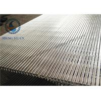 China 304 Stainless Steel Wedge Wire Screen , Vibrating Screen Panels Long Lifespan on sale
