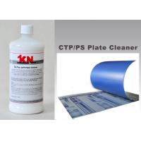 Best Excellent Printing Plate Cleaner for CTP Plates with Strong Reactivation Power wholesale