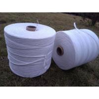 Best White Colored Added Caco3 PP Fibrillated Yarn 5% Hot Shrinkage Rate Free Sample wholesale