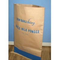 Buy cheap Moisture Proof Multiwall Paper Bags with Offset Printing / Heat Cut from wholesalers
