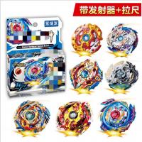 Best 2019 Spinning Gyro cheap Battle Top Fusion Metal Toys With Launcher For Children Boy wholesale
