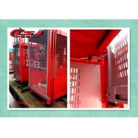 Best 2 Ton Capacity Rack & Pinion Hoist Construction Elevator For General Buildings wholesale