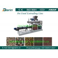 Best High Capacity Pet Food Processing Line , Animal Food Making Machine wholesale