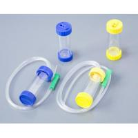Buy cheap Pediatric Suction Set from wholesalers