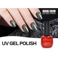 Buy cheap Easy Apply Cat Eye Nail Gel Polish , Gel Color Nail Polish Bulk / OEM Available from wholesalers