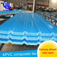 Buy cheap Smooth Surface Fire Resistent Heat Insulation Roof Tiles / Coloured Plastic from wholesalers