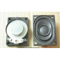 Best PM permanent magnet for electroacoustic use like loudspeakers wholesale