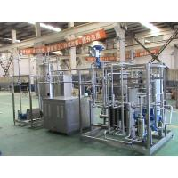 Cheap Beverage Automatic Ultra High Temperature Food sterilizer machine PLC Controlled for sale