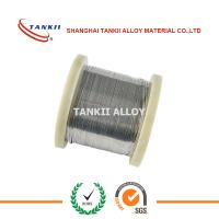 Buy cheap Cu-Ni Alloy Ribbon ISO-TAN 2.0842 CuNi44 CuNi40 Flat Resistance Ribbon Wire 3.0x0.26mm from wholesalers