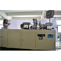 8 Seconds / Piece Induction Brazing Machine With IGBT Inverting Device