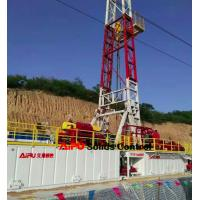 Best High quality Oilfield solids control system for oil and gas well drilling for sale wholesale