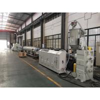 Best Hot Cold Water Plastic Pipe Extrusion Machine / PPR Pipe Extrusion Line wholesale