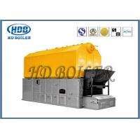 Best Fully Automated Horizontal Biomass Fuel Boiler / Wood Pellet Steam Boiler wholesale
