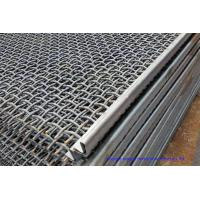 Best Double Lock Woven Crimped Wire Mesh Stainless Steel / Copper Bbq Grill Net wholesale