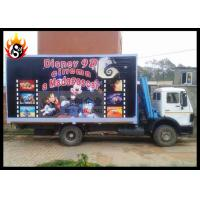 Best Popular 9 seats 5D Mobile Cinema with in Madagascar with Motion Chair wholesale