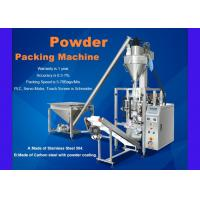 Best Flour Auger Filler Packing Machine 5 - 50 Bags / Min Packing Speed wholesale