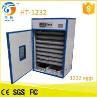 Cheap High quality 1200 egg incubator incubator for sale HT-1232 for sale