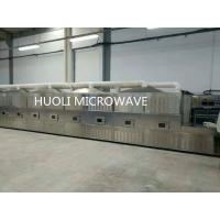 China SS304 Food Grade Microwave Drying Equipment For Food Baking Dehyrator on sale