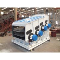 Buy cheap Mining two layer double frequency vibrating screening machine for crushing line from wholesalers