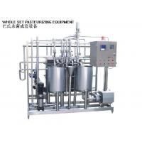 Best Stainless Steel Food Sterilizer Equipment Beer Juice Pasteurization Machine wholesale