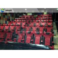 Best Red Electric Seat 4D Movie Theater With Motion Chair System / Digital Special Effect wholesale