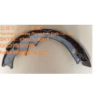 Best Forklift spare Part Brake Shoe used for FD20-30/-14(3EB-30-31560) wholesale