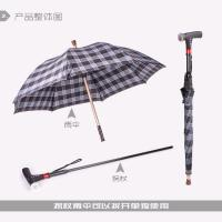 wholesale alluminiun alloy  telescopic walking cane with umbrella , radiation protection LED  crutch  umbrella