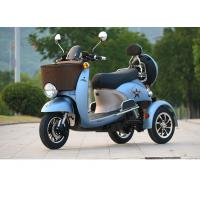 Best Old Man Electric Tricycle / 3 Wheel Scooter Charging Time 6-8h TRange Per Charge 40-60km wholesale