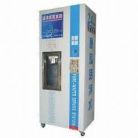 China Water vending machine with steel cabinet, easy to install on sale