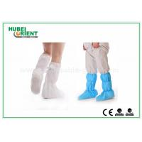 Best Nonwoven Surgical Medical Boot Covers , Non Slip Waterproof Shoe Covers For Cleaning Room wholesale