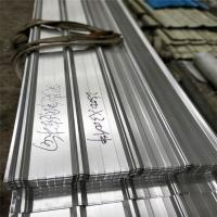 China galvanized corrugated zinc metal roofing sheet 2500 x 840mm x 0.326mm on sale