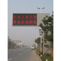 Best High Intensity Digital LED Road Signs Solar Powered For Road Crossing wholesale