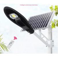 Buy cheap Aluminum Material Solar Powered LED Street Lights 5 - 12m Mounting Height from wholesalers