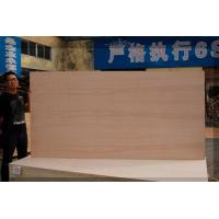 China cherry plywood & fancy plywood & p/s american cherry plywood on sale