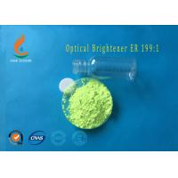 Quality ER-II Optical Whitening Agent , Optical Brightener For Cotton HS CODE 32042000 wholesale