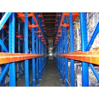 Quality High Volume Drive In Pallet Rack  wholesale