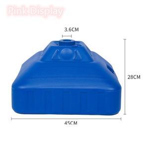 Best Rectangle 45x28cm Flag Base PVC Plastic Water Tank wholesale