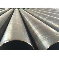 China Q235 Q345 Spiral Steel Pipe Carbon Steel With Plastic Pipe Cap Or Iron Protector on sale
